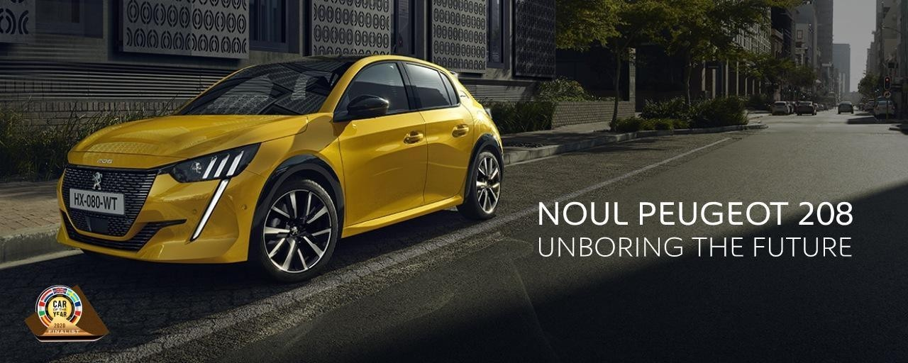 Noul Peugeot 208 - banner with COTY